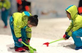 冬日如何寻找乐趣 沪上也有这些玩雪的好去处