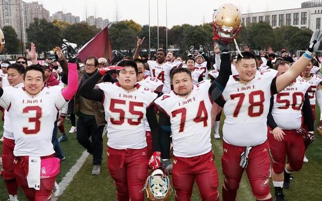 橄榄球——中国美式联盟联赛:上海勇士夺冠