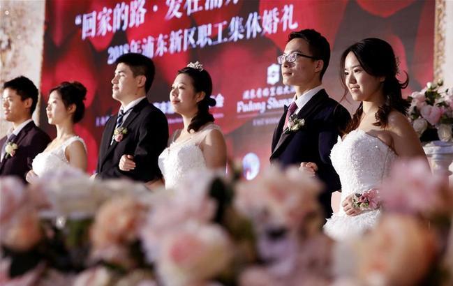 上海浦东举办外来建设者集体婚礼