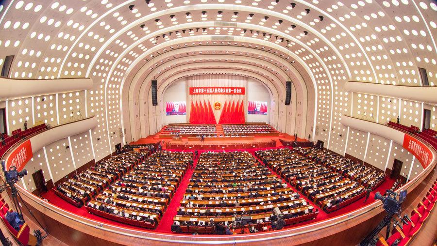 上海市十五届人大一次会议开幕