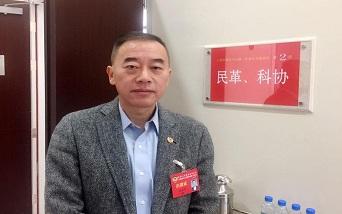 """沈柏用委员:建议大力推动临床医学研究发展,建立""""中国标准""""临床指南"""