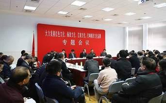 如何打响上海城市文化品牌?市政协委员这样说