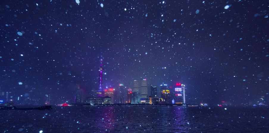 雪夜魔都,别样浪漫