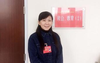 方红梅委员:建议加强幼师队伍培养建设