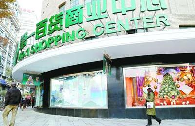 """要成为""""购物天堂"""",上海还缺什么"""