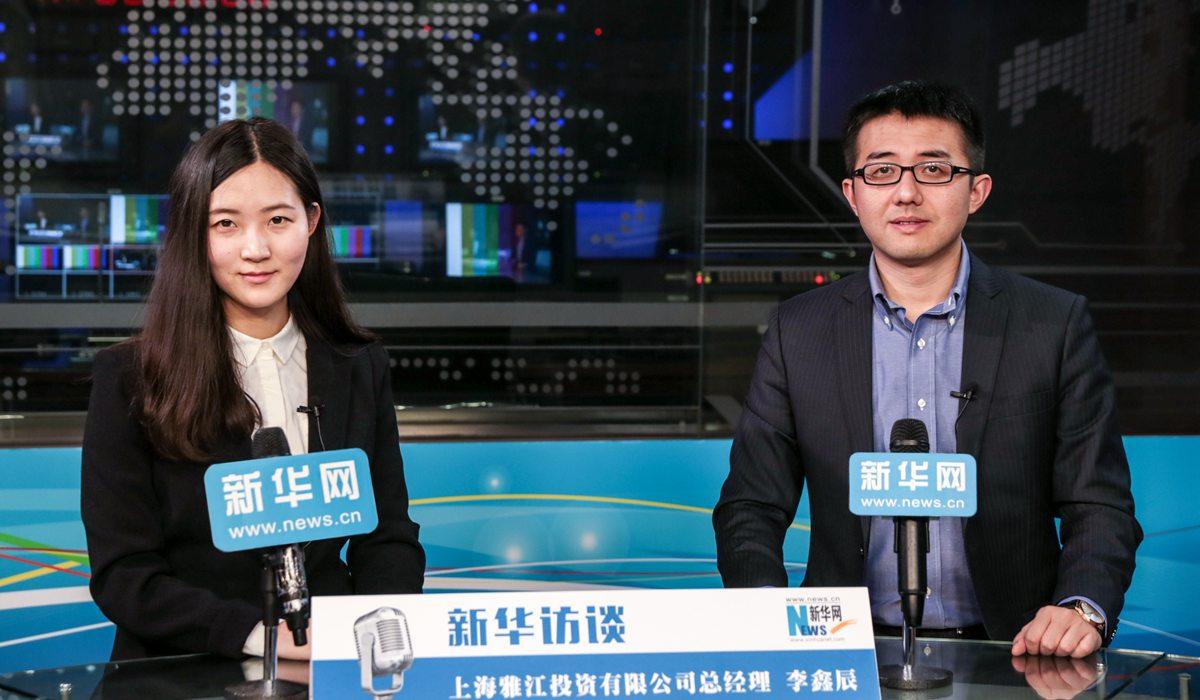 雅江投资总经理李鑫辰:打造私人金融办公室