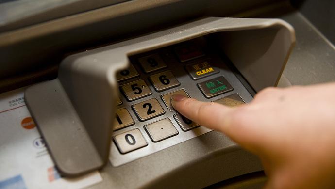 金融科技日渐普及的今天,银行春节怎么放假?