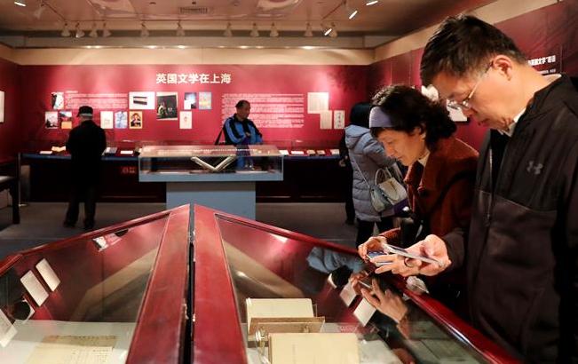 大英圖書館珍寶亮相上海