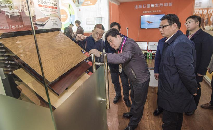 """""""中国强化木地板之都""""来沪亮相 新材料、新零售成看点"""
