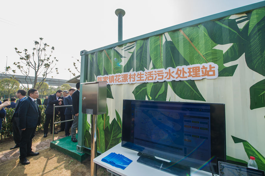 农村生活污水处理纳入上海市乡村振兴战略