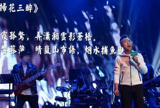 重现昆曲盛典 上海将举办新昆曲万人演唱会