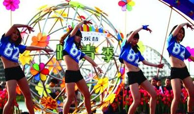 上海欢乐谷动感踏青季 燃燥春天、嗨玩不够