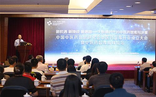 行业特色新型智库建设探索——以中医药智库建设为例