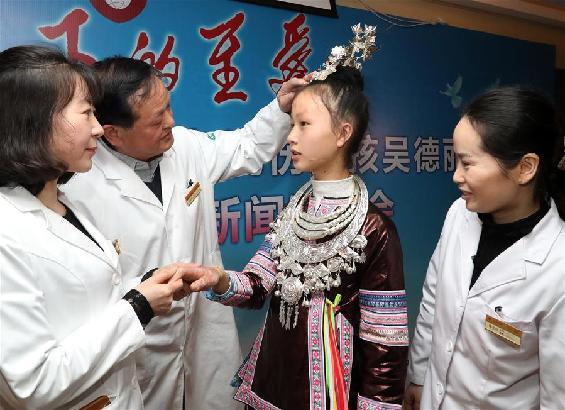 贵州贫困女孩 上海获得关爱