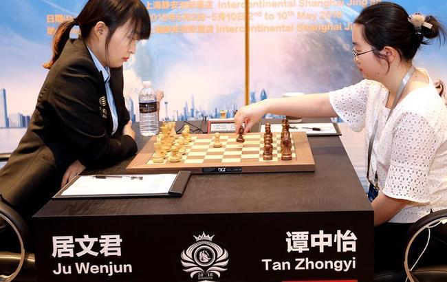 国际象棋——居文君奕和谭中怡