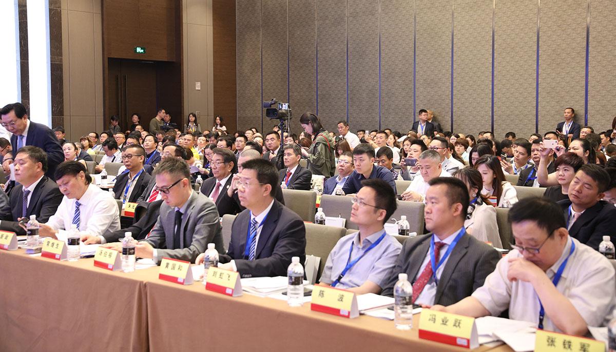 中国民族品牌发展论坛在沪开幕