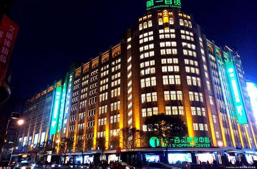 上海将重塑南京路淮海路 绝代风华华丽转身