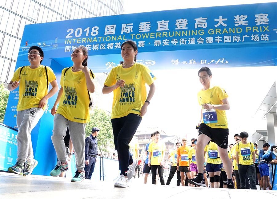 2018上海国际垂直登高大奖赛举行
