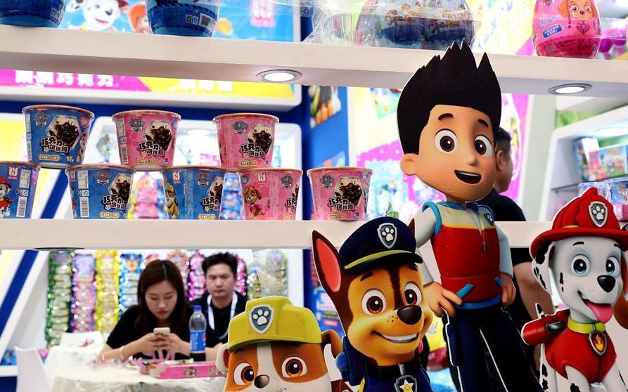 第十九届中国国际食品和饮料展览会开幕