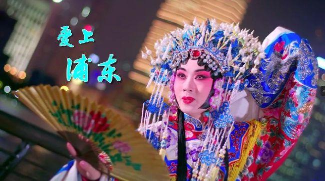"""【视频】外国小哥的""""上海话RAP"""",一起爱上海爱浦东!"""
