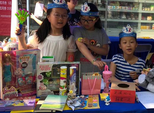 """上海儿童慈善义卖为云南山区孩子打造""""一样的童年"""""""