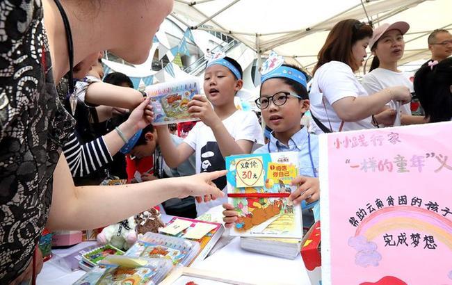 """上海举办""""一样的童年""""爱心义卖活动"""