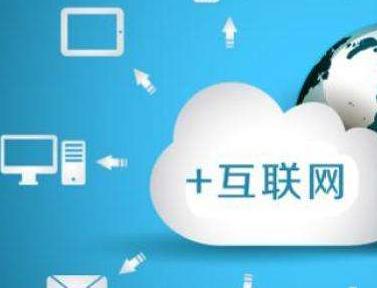 互联网整合改造传统供应链 建材电商迎增长期