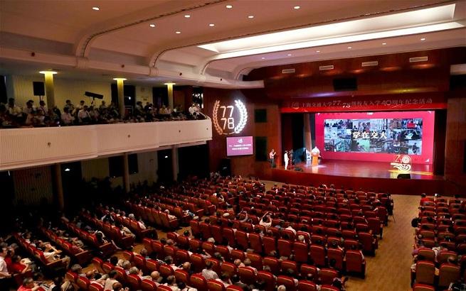 上海交大77、78级校友纪念入学40周年纪念活动举行