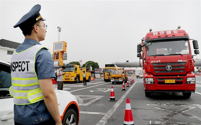 长三角三省一市成立超限运输治理区域合作机制