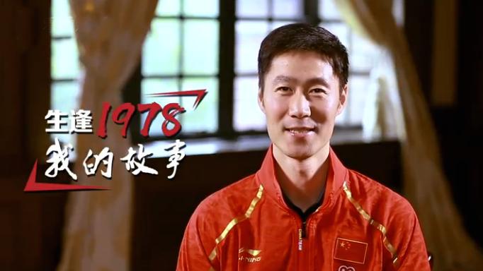 他见证了中国体育的进阶之路