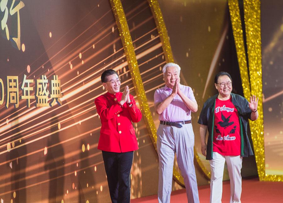 向经典国剧致敬 纪念中国电视剧诞生60周年盛典在沪举行