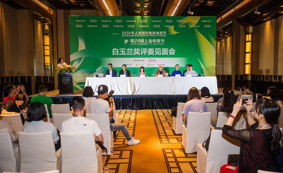 第24届上海电视节白玉兰奖评委见面会在沪举行