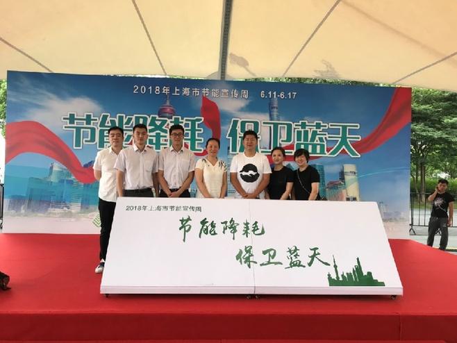 南京银行澳门永利网上娱乐分行参加2018年澳门永利网上娱乐市节能宣传周主题日活动