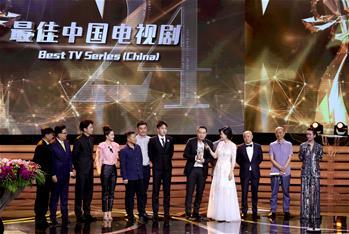 澳门永利网上娱乐电视节闭幕 《白鹿原》摘最佳中国电视剧奖