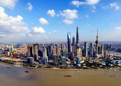 长三角地区政协联动机制 签约启动仪式在上海举行
