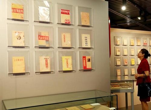 128件马克思主义在中国早期传播文物史料在上海展出
