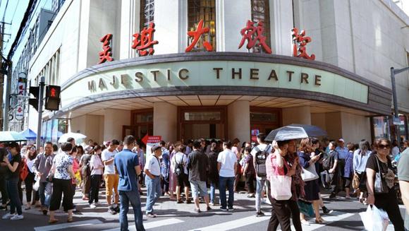 上海戏曲电影如何不做影院一日游