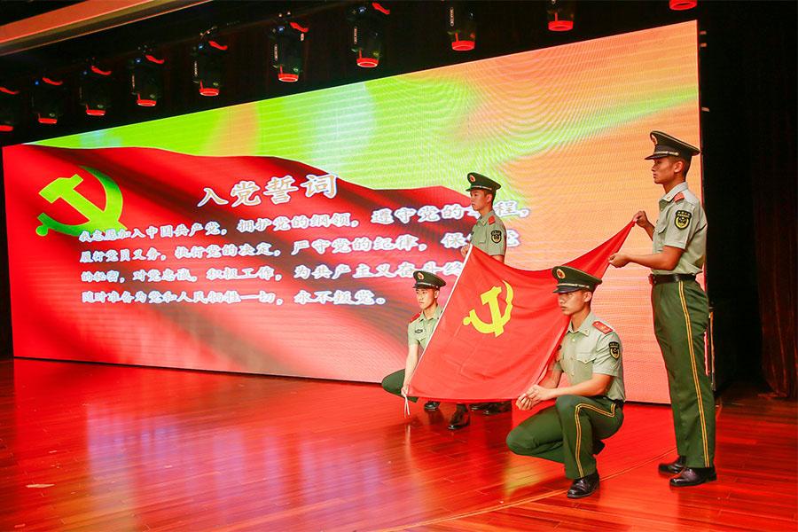 """科学城里传红色经典——上海张江镇""""红诗荟""""特色党建活动迎""""七·一"""""""