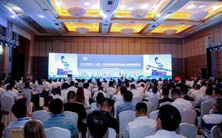 2018徐州(上海)合作发展恳谈会举行