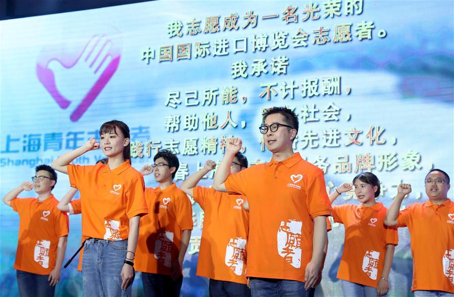 上海:青春志愿服务助力进口博览会