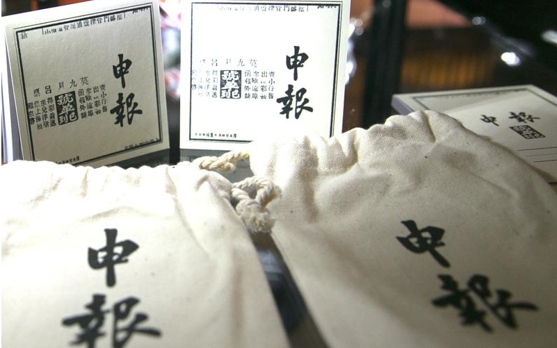 """""""上海礼物""""设计大赛首次全球招募国际选手"""