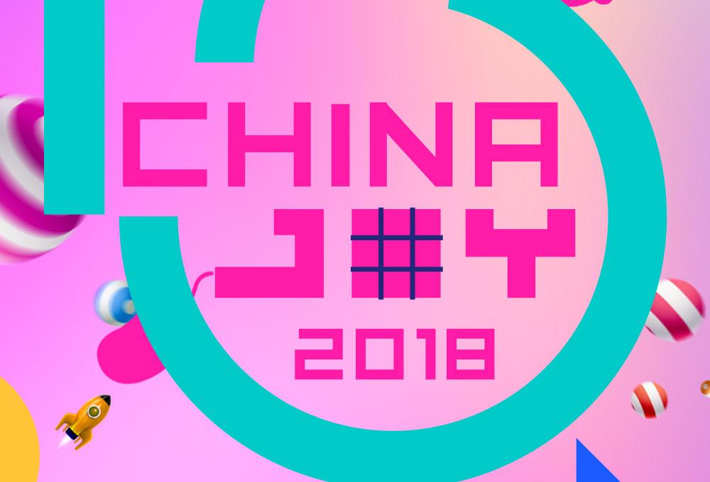 2018ChinaJoy如约而至 一图带你精彩亮点抢先看