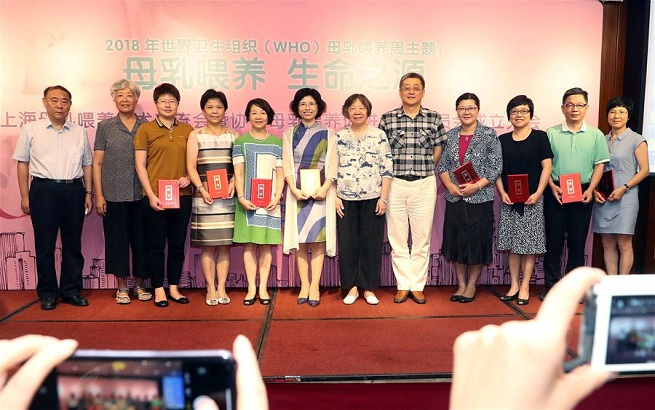 """上海成立""""母乳喂养促进专业委员会"""""""