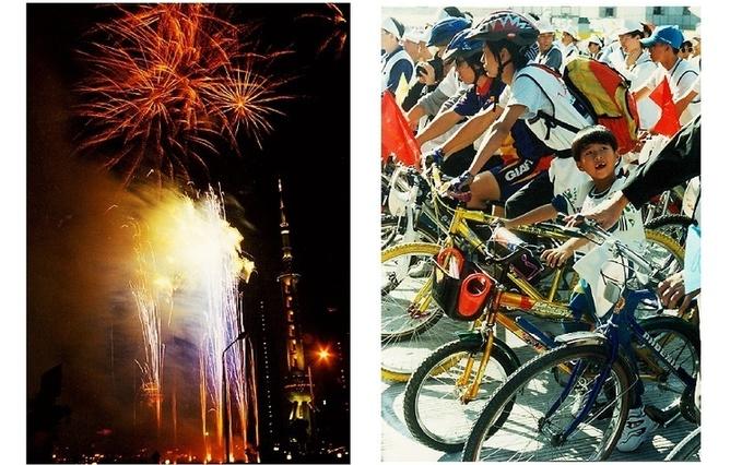 【一起重温那些年的上海旅游节】动感韵律篇