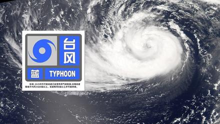 """台风""""摩羯""""预计在浙登陆 沪将出现明显风雨天气"""