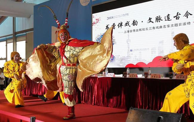"""""""书香伴戏韵"""" 戏曲名家主题日活动亮相2018上海书展"""