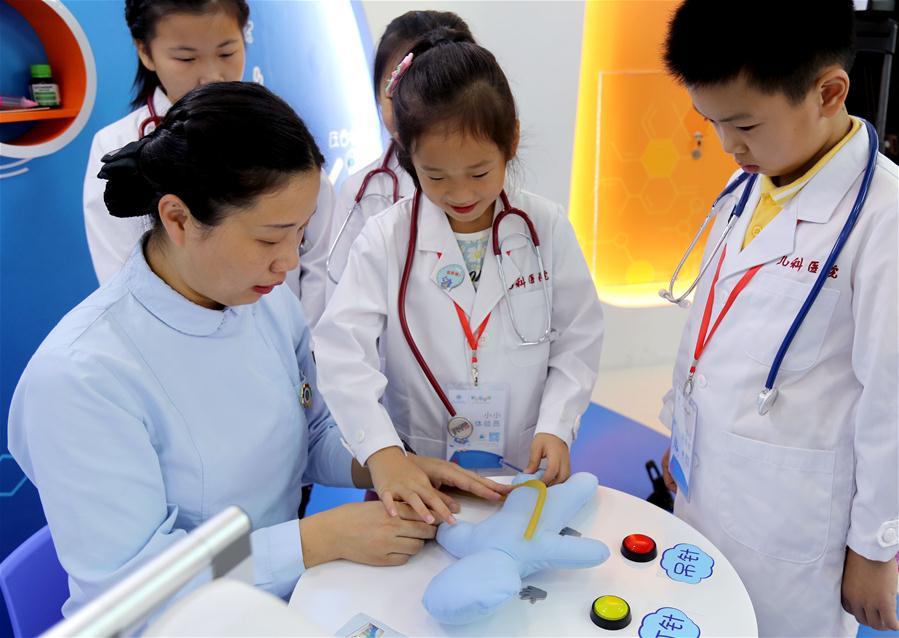 儿童医学体验馆在上海开馆