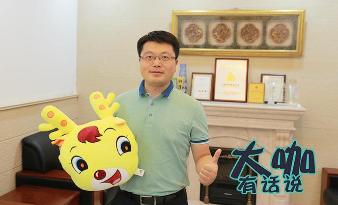 大咖有话说:胡喆为你介绍上海中国青年旅行社