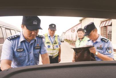 沪苏省际村级治安联防 推动长三角警务一体化