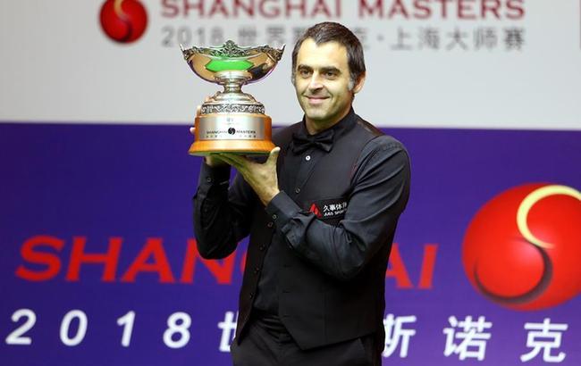 上海大师赛:奥沙利文夺冠